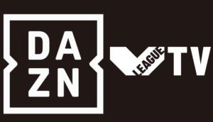 【もっとがんばれ!】2020-21Vリーグ、DAZN(ダゾーン)とVリーグTVで配信中!【V.TV】