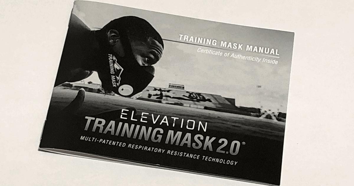 トレーニングマスク マニュアル