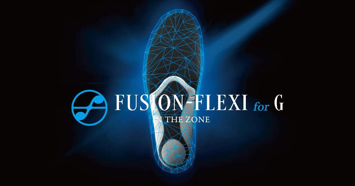 FUSION-FLEXI for Gとは?